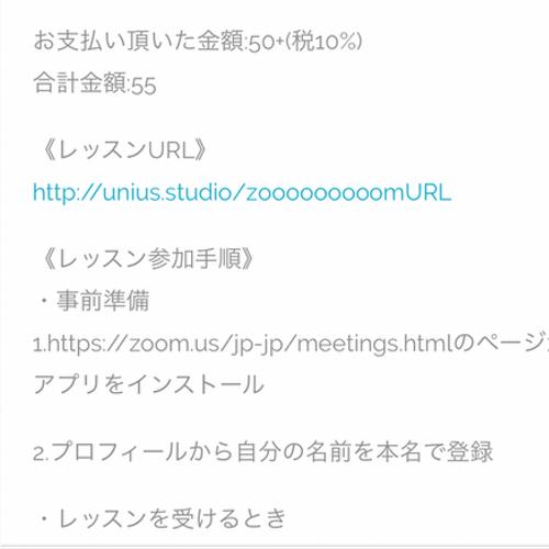 ユーザー4